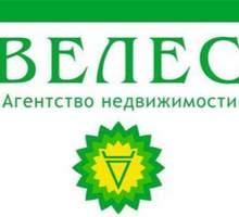 """В агентство недвижимости """"ВЕЛЕС"""" требуется офис-менеджер - Секретариат, делопроизводство, АХО в Севастополе"""