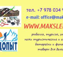 Торговый представитель Феодосия - Менеджеры по продажам, сбыт, опт в Крыму