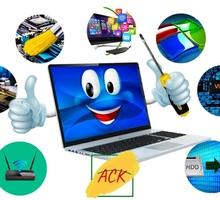 Компьютеры, офисное оборудование в Судаке - ООО «АСК»: качество, опыт, профессионализм! - Комплектующие и запчасти в Судаке