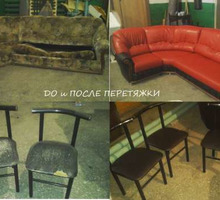 Перетяжка мягкой мебели в Симферополе - Мягкая мебель в Симферополе