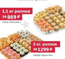 Доставка суши и роллов в Севастополе – «ЁбиДоёби»: всегда вкусно, качественно и оперативно! - Бары, кафе, рестораны в Севастополе