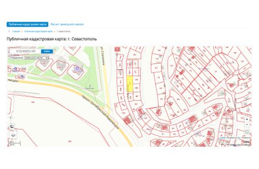 Видовой участок ИЖС в Гагаринском районе - Участки в Севастополе