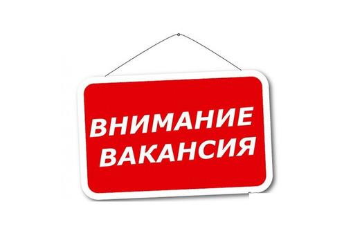 Приглашаю на работу продавца с опытом работы!Оплата ежедневно - Продавцы, кассиры, персонал магазина в Севастополе