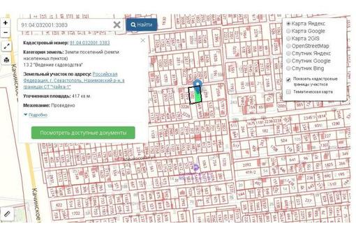 Продается участок 8 соток, п. Орловка, СНТ Чайка-1 - Участки в Севастополе