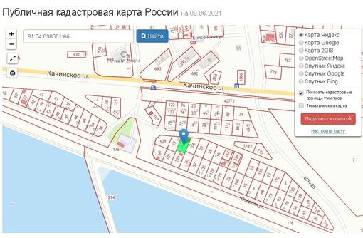 Продажа участка под ИЖС в п. Орловка - Участки в Севастополе