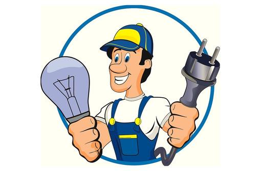 Электромонтер по ремонту и обслуживанию электрооборудования - Рабочие специальности, производство в Севастополе