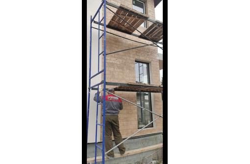 Фасадные работы - Ремонт, отделка в Севастополе