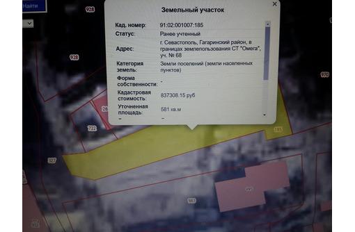 Продам участок 5,8 соток в районе бухты Омега. ВСЕ коммуникации. 5,5 млн. р. - Участки в Севастополе