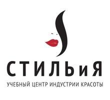 Курсы Керчь - Курсы учебные в Крыму