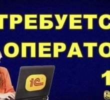 Компании требуется программист 1С - Бухгалтерия, финансы, аудит в Симферополе