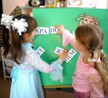 Логопед, подготовка к школе - Репетиторство в Евпатории