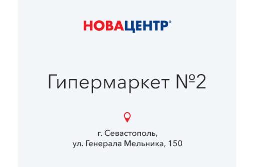Контролер (Служба Безопасности) - Охрана, безопасность в Севастополе