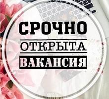 """В продуктовую сеть """"УДОБНЫЙ"""" требуется КАССИР - Продавцы, кассиры, персонал магазина в Симферополе"""