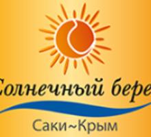 """Озеленитель в пансионат """"Солнечный берег"""" - Сельское хозяйство, агробизнес в Крыму"""