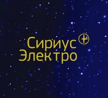 Продавец-консультант в магазин электрики в г. Ялта - Продавцы, кассиры, персонал магазина в Ялте