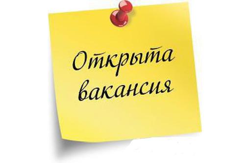 Электрик - Рабочие специальности, производство в Севастополе
