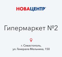 Водитель - экспедитор - Автосервис / водители в Севастополе