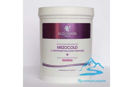 Маска альгинатная «MezoCold» - Уход за лицом и телом в Черноморском