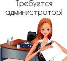 В парикмахерскую требуется администратор - Руководители, администрация в Севастополе