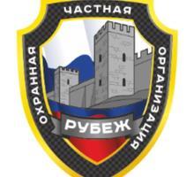 Охранники (мужчины и женщины) - Охрана, безопасность в Бахчисарае