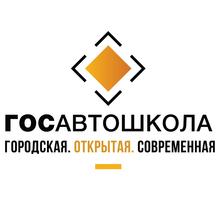 Обучение в ГОСавтошколе на категорию D: когда ты водишь! - Автошколы в Севастополе