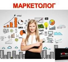 Маркетолог г. Севастополь - СМИ, полиграфия, маркетинг, дизайн в Севастополе