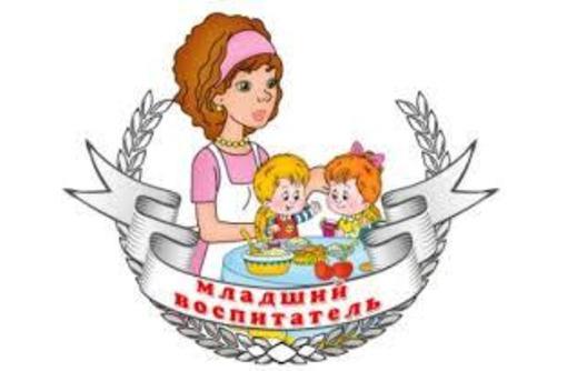 Требуется помощник воспитателя в детский сад - Без опыта работы в Севастополе