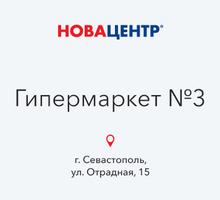 Оператор моющих машин - Рабочие специальности, производство в Севастополе