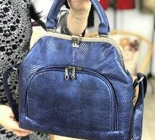 Женская сумка - Лерден-06  Синяя рептилия, антик, пришивной фермуар 26,5 см - Сумки в Севастополе