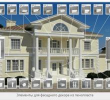 Фасадный декор в ассортименте от производителя - Фасадные материалы в Севастополе