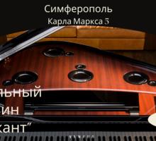 Огромный ассортимент цифровых пианино! Симферополь Карла Маркса 5 - Клавишные инструменты в Симферополе