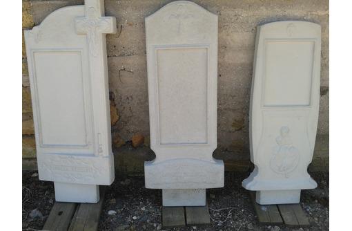 Памятники от производителя. - Ритуальные услуги в Черноморском