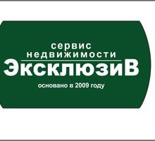 Администратор офиса - Секретариат, делопроизводство, АХО в Севастополе