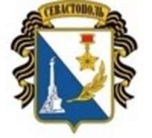 ТРЕБУЕТСЯ дежурный - Охрана, безопасность в Севастополе