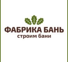 Строительство и отделка бань, хамамов, бассейнов, СПА-комплексов в Севастополе – «Фабрика бань» - Бани, бассейны и сауны в Севастополе
