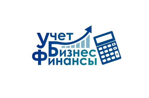 Бухгалтерские услуги - Бухгалтерские услуги в Алуште