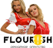 Требуются! Девушки-промоутеры, от 18 лет - Работа для студентов в Севастополе
