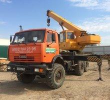 Аренда автокрана 25 тонн - Прокат коммерческого транспорта в Ялте