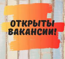 Требуется продавец - Продавцы, кассиры, персонал магазина в Симферополе