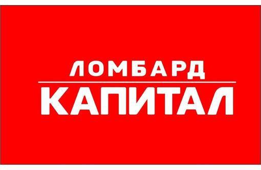 Кассир-товаровед в ломбард г.алушта - Без опыта работы в Алуште