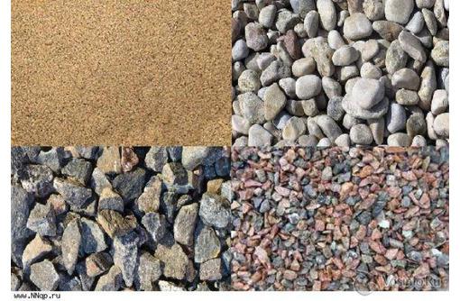 Сыпучие материалы в Саках – широкий ассортимент, выгодные цены, доставка! - Сыпучие материалы в Саках