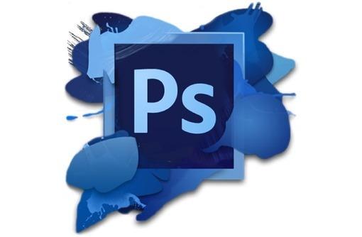 """АНО ДПО """"Бизнес-Академия"""" проводит набор в группу: Adobe Photoshop 20 ч.с 17.07.21 - Курсы учебные в Севастополе"""