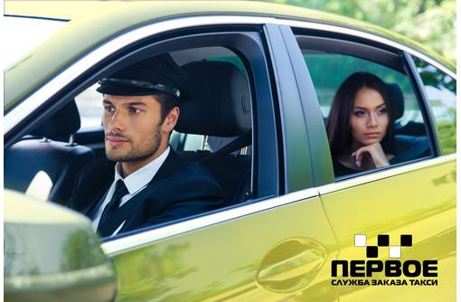 Водитель с личным автомобилем - Автосервис / водители в Севастополе