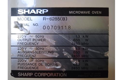Микроволновая печь Sharp R-6285. Сделана в Японии - Микроволновые печи в Севастополе