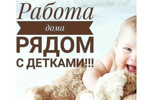Oпepaтop в интepнeтe (подpaбoткa) - Работа для студентов в Севастополе
