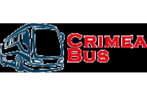 Пассажирские перевозки Крым-Украина-Крым в Алуште – «CRIMEA-BUS.COM»: всегда комфортно и выгодно! - Пассажирские перевозки в Алуште