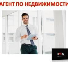 Агент по недвижимости - Недвижимость, риэлторы в Севастополе