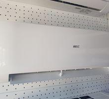 Кондиционер HEC-07 (Haier) в наличии - Климатическая техника в Севастополе