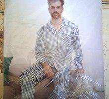Мужская пижама - Мужская одежда в Севастополе