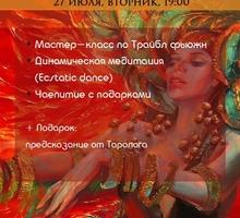 """ВОСТОЧНЫЙ ТАНЦЕВАЛЬНЫЙ МИКС""""Magic Dance"""" в Ялте - Выставки, мероприятия в Ялте"""
